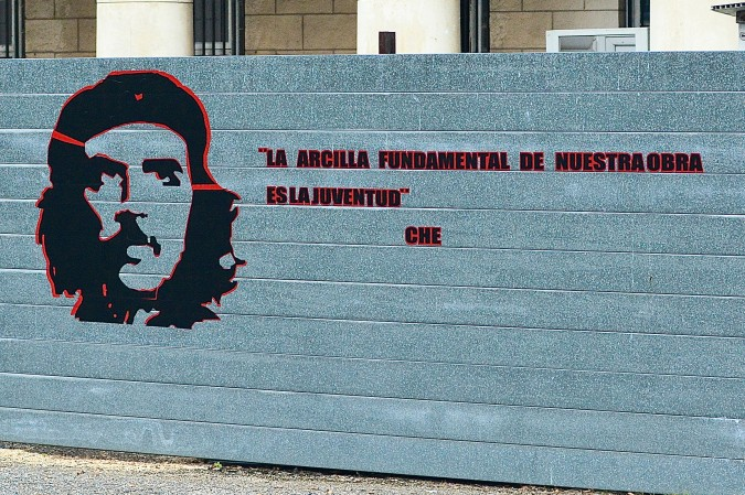 "Youth are of great value and are seen as the future of the Revolution. Here, a wall quotes Che Guevara as saying, ""The clay of our work is the youth."""