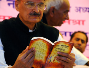 BJP dignitary reading Truthseekers material!